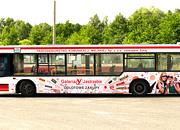 Galeria Jastrzębie - reklama na autobusie