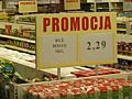 DH Gwarek - Jastrzębie, promocja