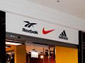 Logotypy - sklep Reebok Nike Adidas - Galeria Jastrzębie